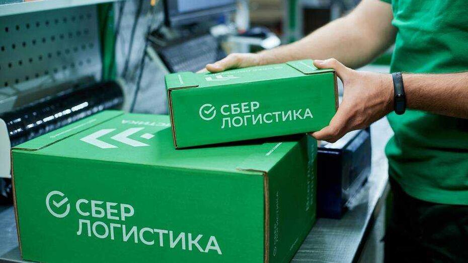 СберЛогистика откроет логистический центр в Воронежской области