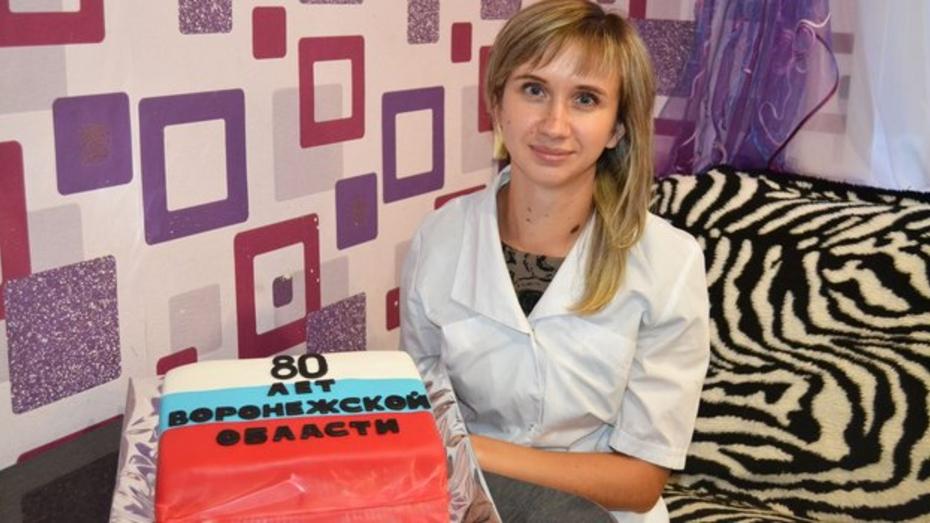В Лискинском филиале РИА «Воронеж» подвели итоги конкурса на лучшее поздравление к 80-летнему юбилею региона