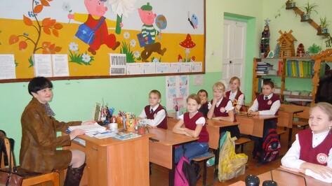 Павловских школьников научили экономить электричество