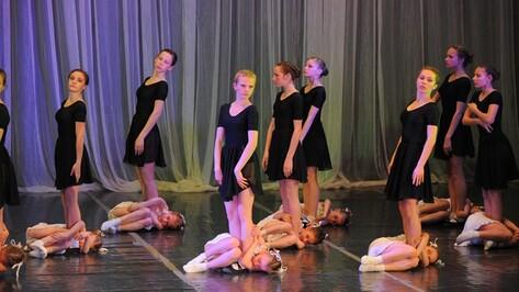 Богучарцы заняли семь первых мест во всероссийском хореографическом конкурсе