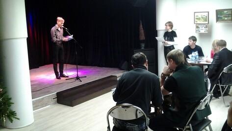 В Воронеже молодые поэты сразятся за сборник стихов