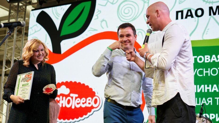 Воронежское «Вкуснотеево» удостоилось премии «Здоровое питание»