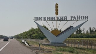 Путешествие с РИА «Воронеж»: пещерная церковь и экскурсия на молочную ферму