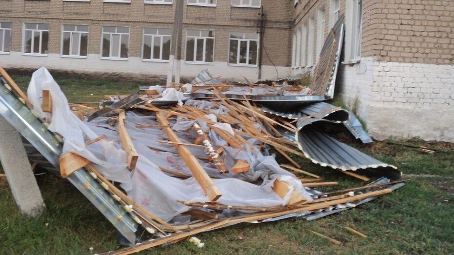 Глава МЧС России предложил штрафовать синоптиков за неточный прогноз погоды