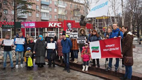 «Мы работали за еду!». Сотрудники ресторанов «Сбарро» в Воронеже – о жизни без зарплаты