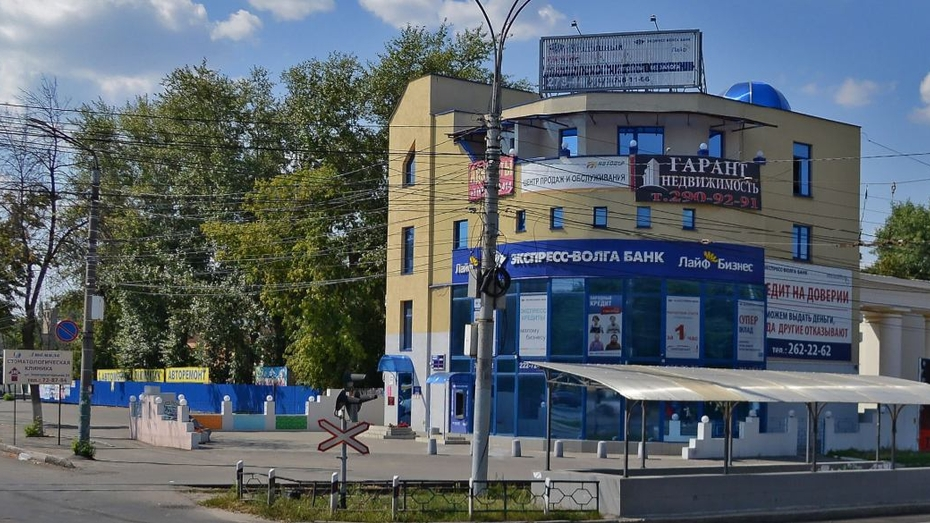 Представленный в Воронежской области «Пробизнесбанк» потерял лицензию