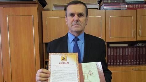 Нижнедевицкие журналисты стали лауреатами православного конкурса