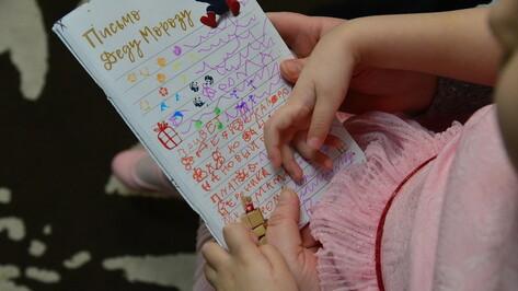 Выплаты на детей от 3 до 7 лет в Воронежской области поступят до 11 декабря