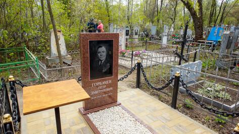 В Воронеже реконструировали могилу полного кавалера ордена Славы