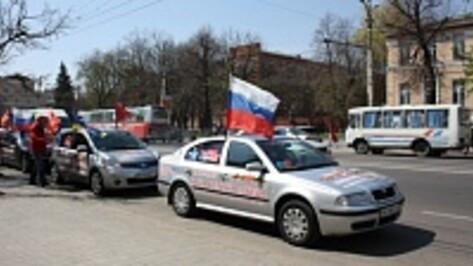 Международный автопробег «Наша великая победа» пройдет через Воронеж