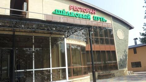 Владельца ресторана «Шелковый путь» в Воронеже оштрафовали на 400 тыс рублей