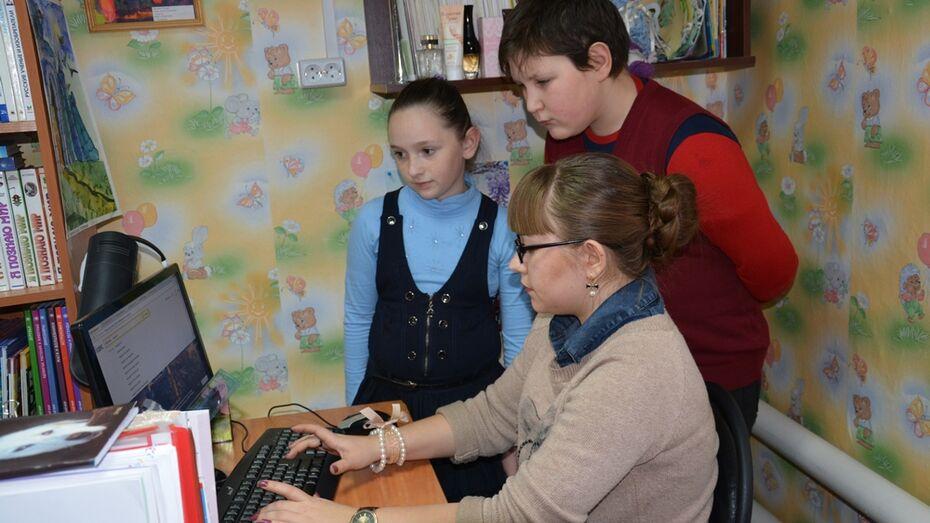 Три библиотеки Поворинского района подключились к Интернету
