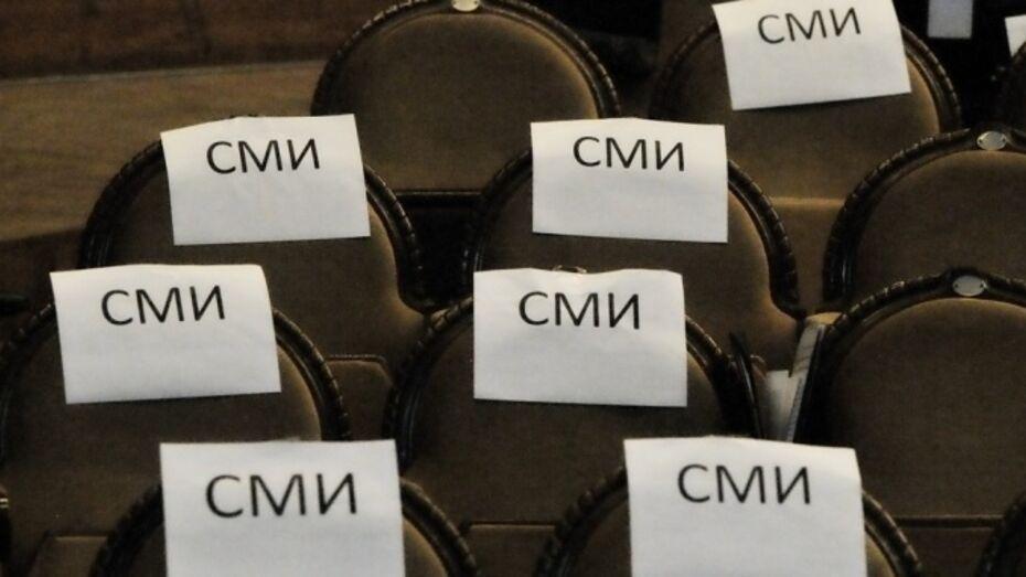 Воронежская полиция впервые подала в суд на СМИ