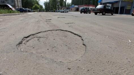 Мэрия Воронежа пригрозила дорожному подрядчику разрывом контракта