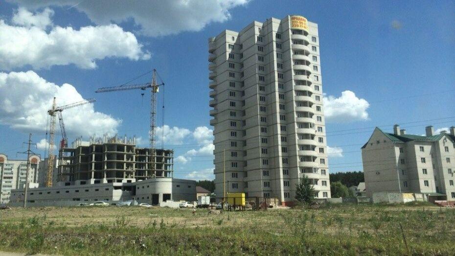 Проект квартала в Железнодорожном районе Воронежа вынесли на публичные слушания
