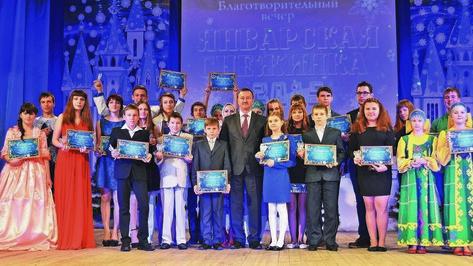 На благотворительном балу в Бутурлиновке собрали почти 700 тыс рублей