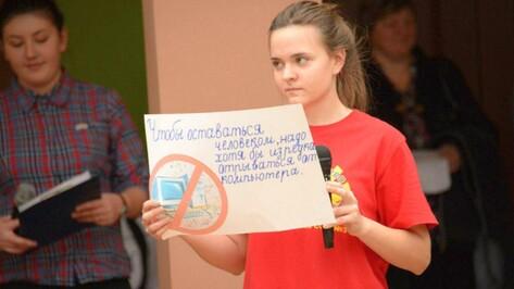 В Павловске прошла акция «Быть здоровым - это модно!»