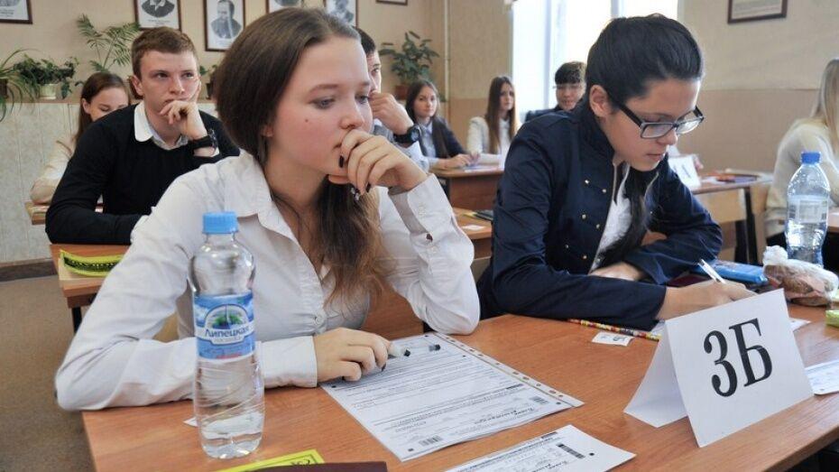 Воронежцы поддержали петицию о пересмотре критериев оценки ЕГЭ