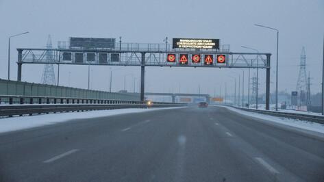 На трассе М-4 «Дон» в Воронежской области до весны снизили разрешенную скорость
