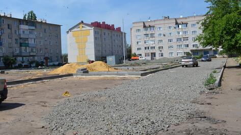 В Лисках дворовую территорию многоэтажек благоустроят за 12 млн рублей