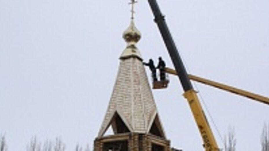 В Богучарском районе новый храм построили за восемь месяцев