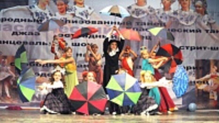 Танцевальный ансамбль из Калачеевского района стал лауреатом международного конкурса