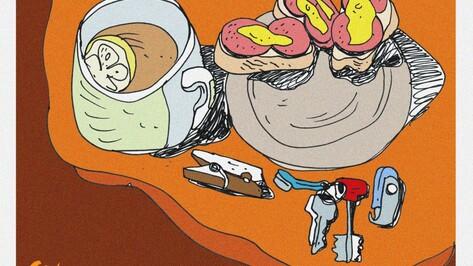 Иллюстратор Дмитрий Ган покажет воронежцам красоту обыденности