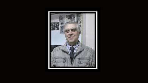 Доцент физфака ВГУ скончался на 73-м году жизни