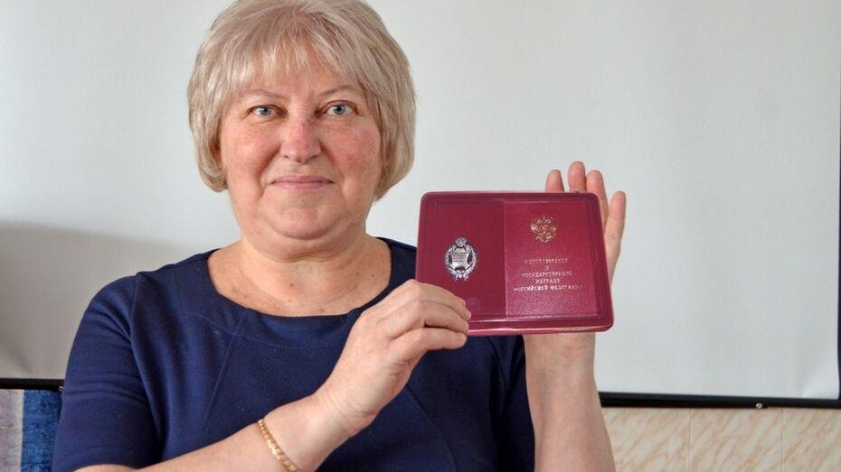 Бутурлиновского преподавателя школы искусств удостоили звания «Заслуженный работник культуры РФ»