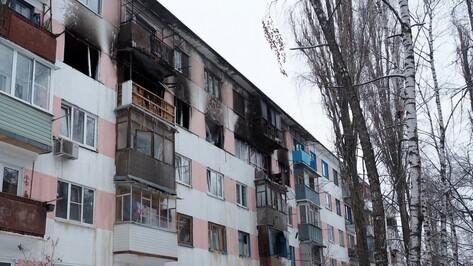 Пострадавшая при взрыве в воронежской пятиэтажке получит помощь от облправительства