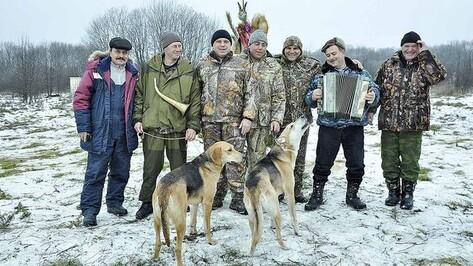В Бутурлиновском районе прошел День охотника