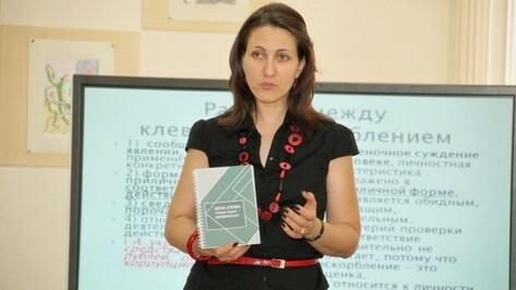 Воронежский суд опросил свидетелей по иску Центра защиты прав СМИ к Минюсту