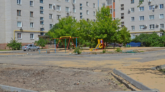 В Лисках на благоустройство дворовой территории направили более 7 млн рублей