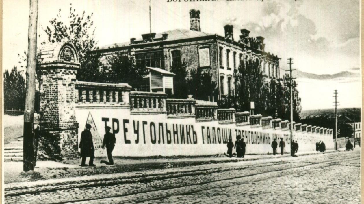 Воронеж в 1917-м. Начало года: дефицит хлеба, полные госпитали и кинозалы