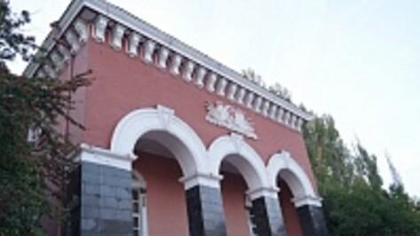 Столичный архитектор осовременит здание воронежской Академии искусств