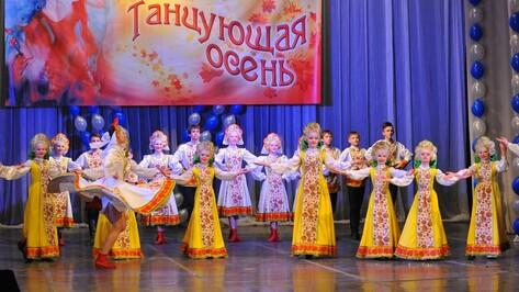 Аннинские танцоры стали лауреатами международного конкурса