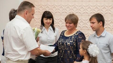 В Острогожске девять сельских семей получили сертификаты на приобретение жилья