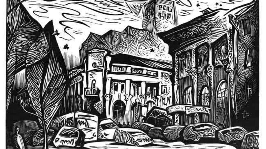 Поэт Лена Дудукина и художник Денис Булавинцев выпустили книгу-бродилку о Воронеже