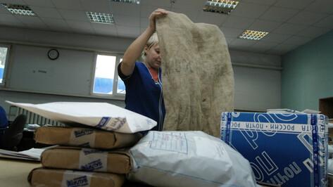 Жители Воронежской области отправили в 2020 году больше 2 млн посылок