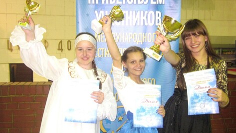 Богучарские вокалистки стали призерами международного фестиваля