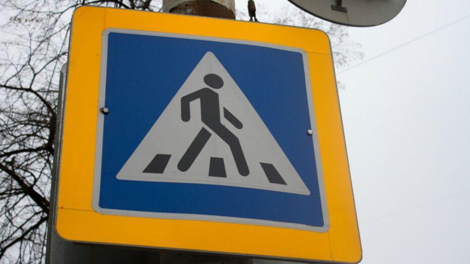 Водитель «ВАЗа» сбил пожилого воронежца на пешеходном переходе