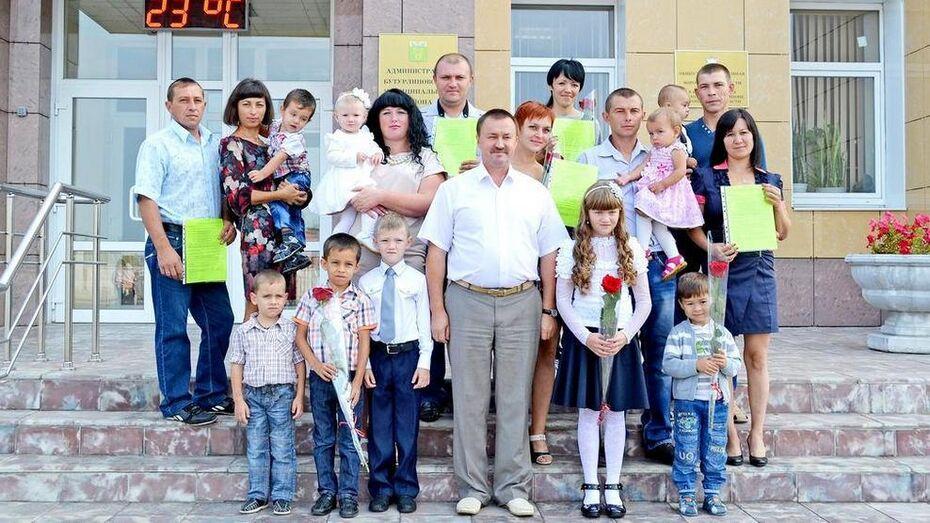 В Бутурлиновском районе 7 молодых семей получили жилищные сертификаты