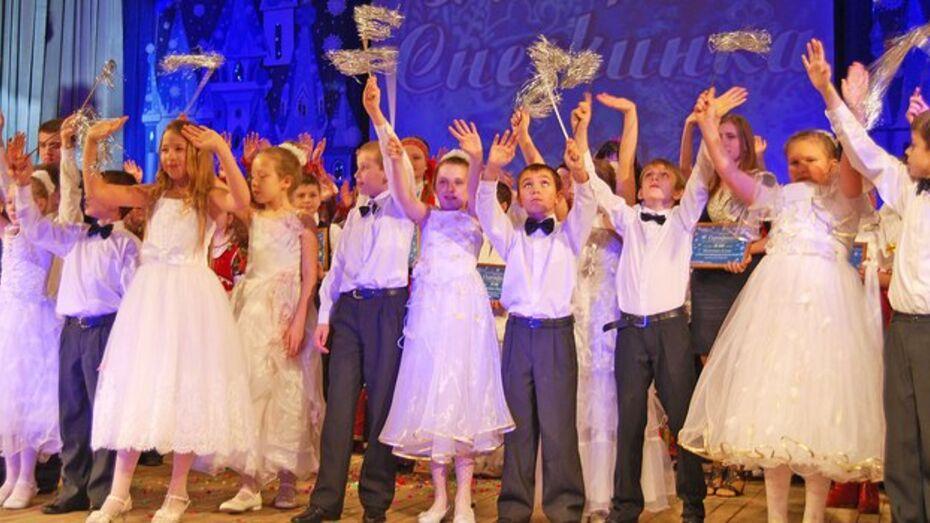 В Бутурлиновке состоялся третий благотворительный бал «Январская снежинка»