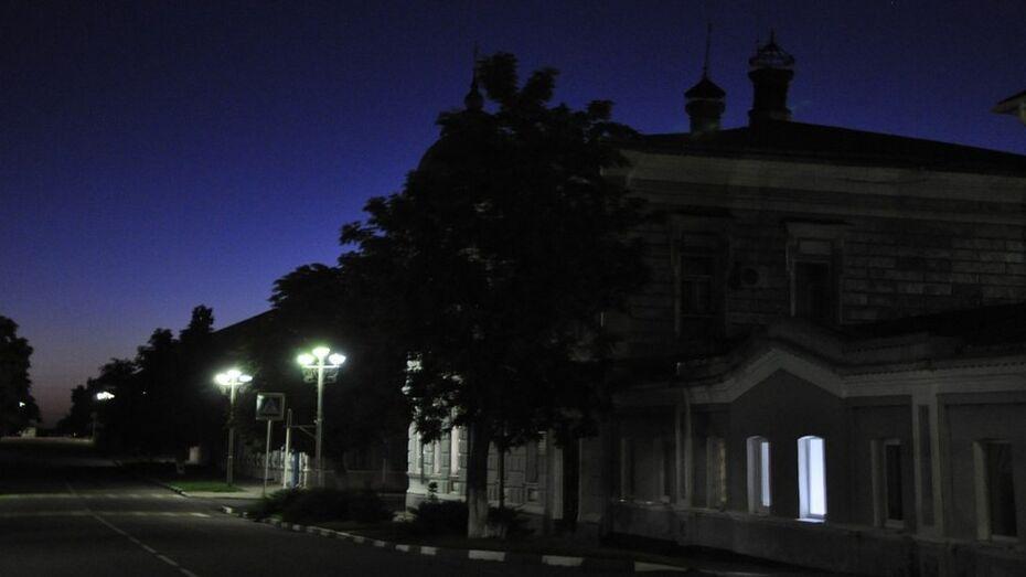 В Павловском краеведческом музее пройдет ночь искусств