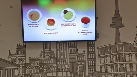 Общественники проконтролируют качество горячего питания в школах Воронежа