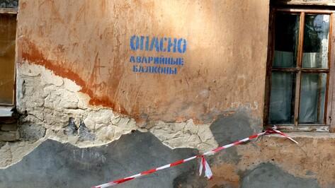 В этом году капремонт сделают в 190 домах Воронежа и области