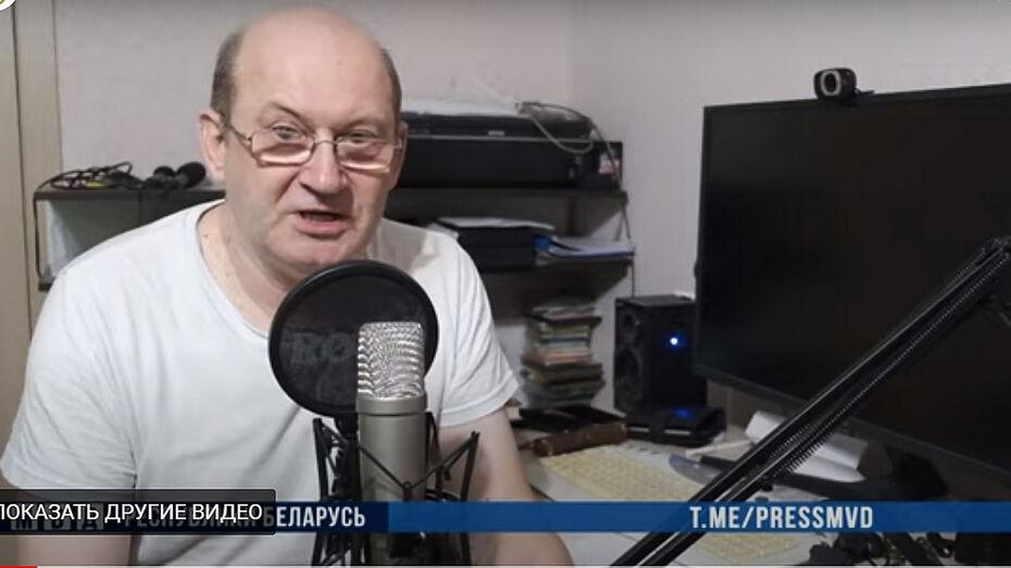 В Лисках задержали 62-летнего белорусского блогера-радикала