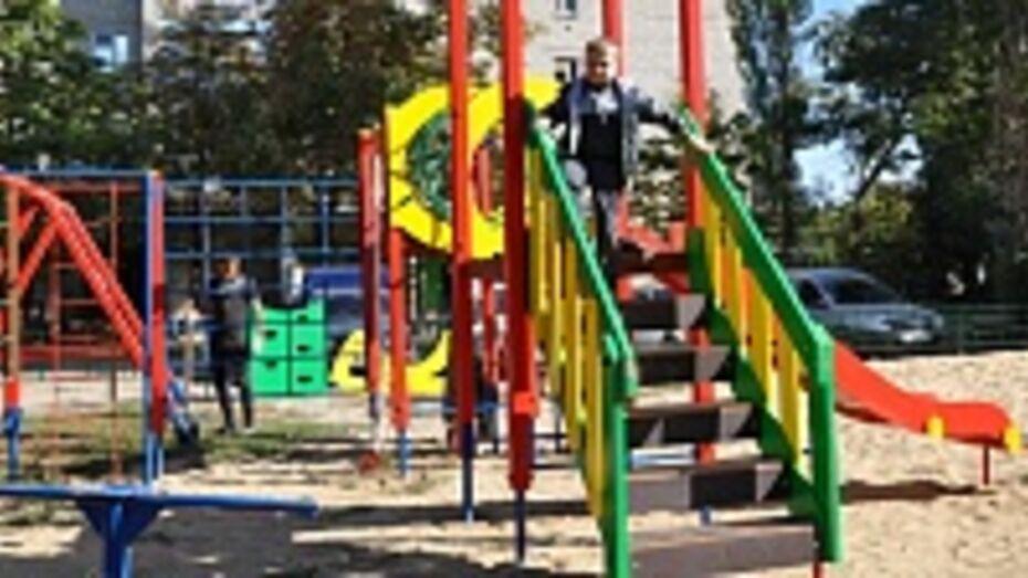 В павловских дворах появились новые детские игровые площадки