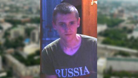 Воронежцев попросили помочь найти пропавшего 2 недели назад юношу