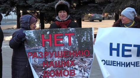 Воронежцы вышли на митинг против строительства дома на улице Марата